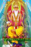 Vishwakarma Puja screenshot 1/3