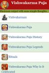 Vishwakarma Puja screenshot 2/3
