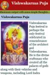 Vishwakarma Puja screenshot 3/3
