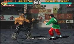 Tekken Game Full Screen  screenshot 3/6
