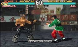 Tekken Game Full Screen  screenshot 5/6