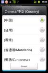 Audible TTS screenshot 4/6