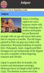 Jaipur city screenshot 2/3