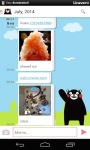 Kumamon Balloon Memo screenshot 1/5