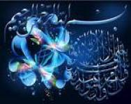BEAUTIFUL CALLIGRAPHY MOSLEM WALLPAPER screenshot 6/6