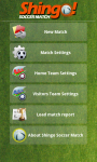 Soccer Referee Shingo screenshot 1/6