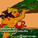 Hanuman Chalisa Free screenshot 1/2