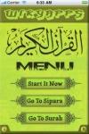 Quran Majeed Free screenshot 1/1