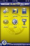 Maccabi screenshot 1/1