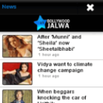 Bollywood JALWA screenshot 1/4