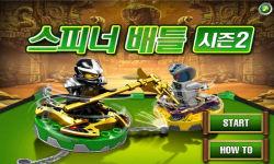 Lego Ninja 2 screenshot 1/6