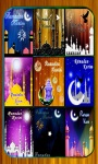 Ramadan Jigsaw screenshot 2/6