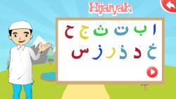 Learn Quran for Kids screenshot 3/6