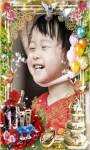 Greeting Birthday Photo Maker screenshot 3/4