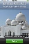 Abu Dhabi Map & Walking Tours screenshot 1/1