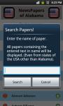All Newspapers of Alabama-Free screenshot 3/4