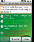 UPSC IAS EXAM PREPARATION screenshot 6/6