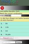 Lok Sabha Speaker Quiz screenshot 2/3
