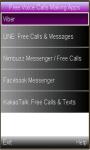 Free Voice Calling  screenshot 1/1