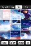 Cool Big Hero 6 Puzzle Game screenshot 5/5