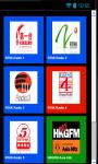 Hong Kong Radio Stations HK Radio screenshot 1/4