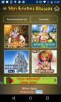 Shri Krishna Bhajans screenshot 2/4