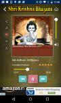 Shri Krishna Bhajans screenshot 4/4