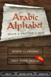 Arabic Alphabet screenshot 1/1
