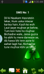 Sad Love Shayari screenshot 1/3