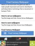 Final Fantasy Wallpaper 2014 screenshot 5/6