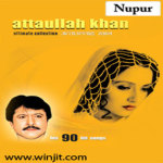 Best of Ataullah Khan Lite screenshot 1/2