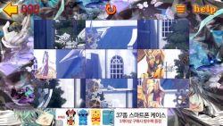 best anime puzzle screenshot 4/6