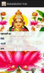 MahaLakshmiVrat screenshot 2/3