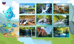 Puzzles waterfalls screenshot 2/6