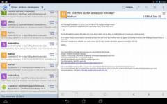 Aqua Mail Pro Key sound screenshot 1/6