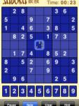 Sudoku (Free) screenshot 1/1