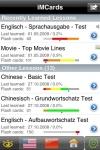 iMCards - Flash Cards screenshot 1/1