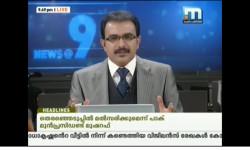 malayalam LiveTV screenshot 2/6