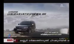malayalam LiveTV screenshot 5/6