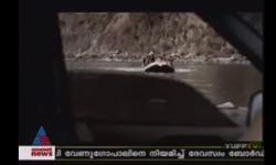 malayalam LiveTV screenshot 6/6