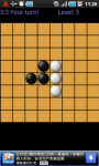 Black and White Chess screenshot 1/5