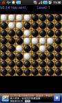 Black and White Chess screenshot 5/5