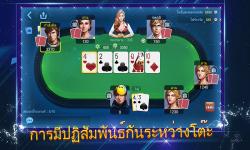 Texas Holdem Poker King screenshot 5/6
