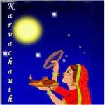 Handygo Karva Chauth screenshot 1/2