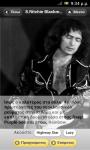 72 best guitarists of rock screenshot 2/4