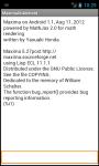 Maxima on Android screenshot 1/4