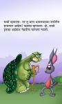 Marathi  Kid Story Khodkar Rubo screenshot 2/3