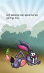 Marathi  Kid Story Khodkar Rubo screenshot 3/3