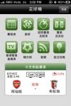 Soccer Infocast screenshot 1/1