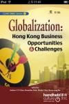 Globalization Hong Kong Business Opportunities & Challenges screenshot 1/1